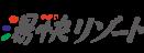 日本の温泉を身近にする 湯快リゾート